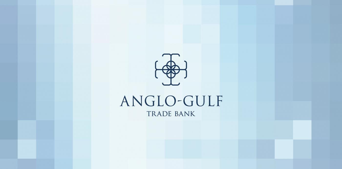 Anglo-Gulf Trade Bank