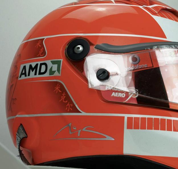 Michael Schumacher race-used helmet